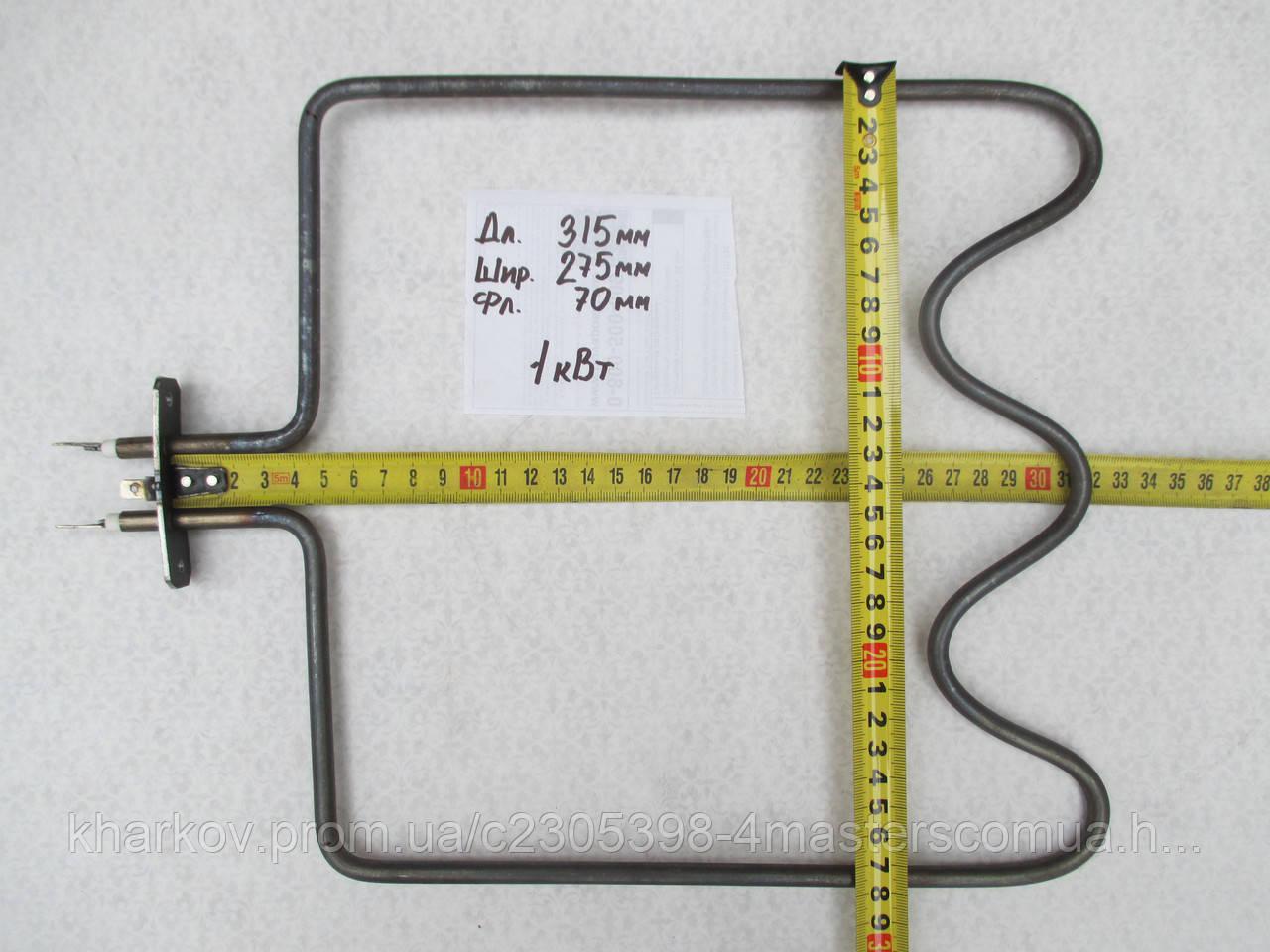 Тэн для духовки BEKO нижний 1 кВт 315х275мм