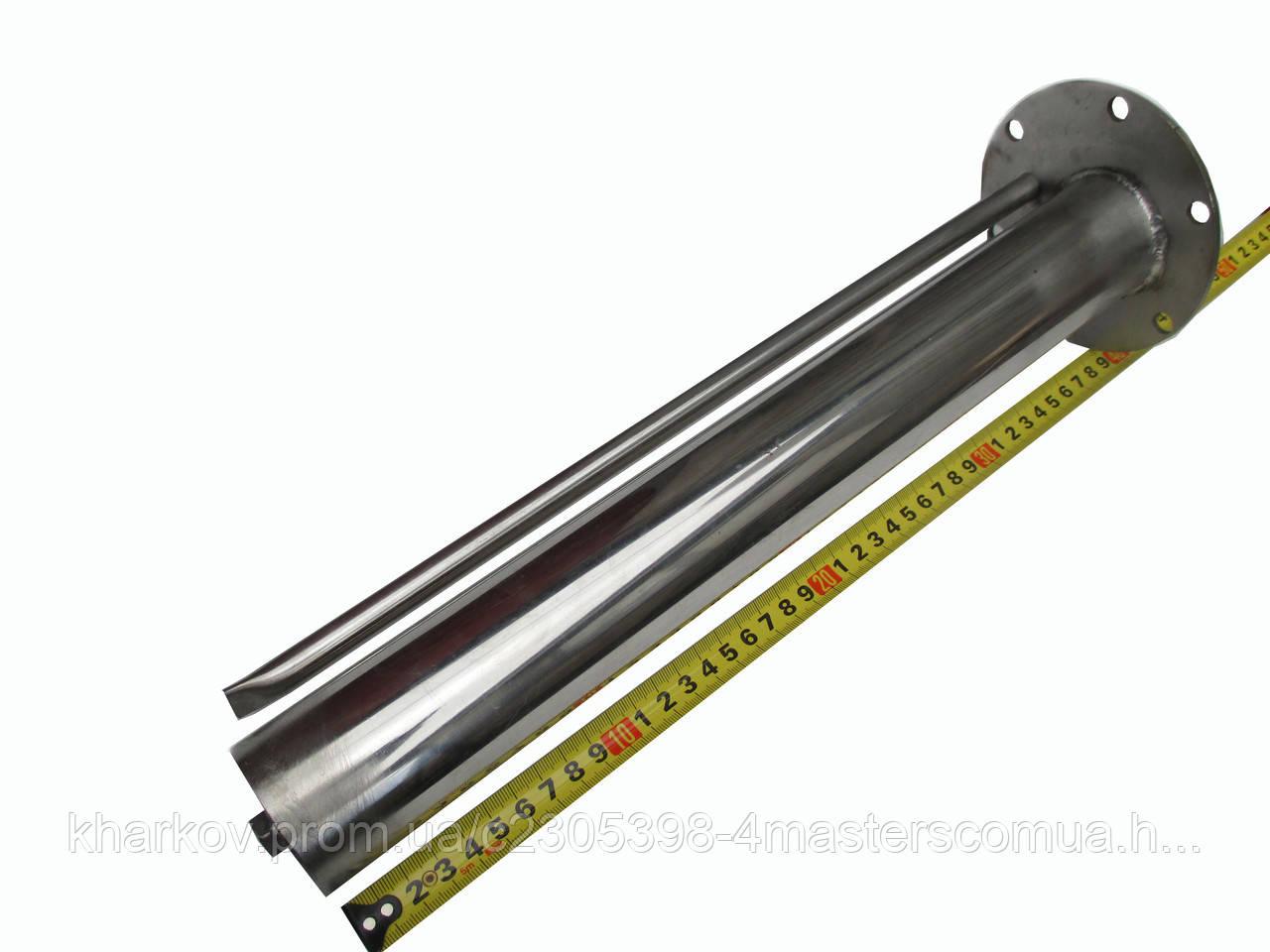 Фланец колба для бойлера Atlantic 2100/2400 W