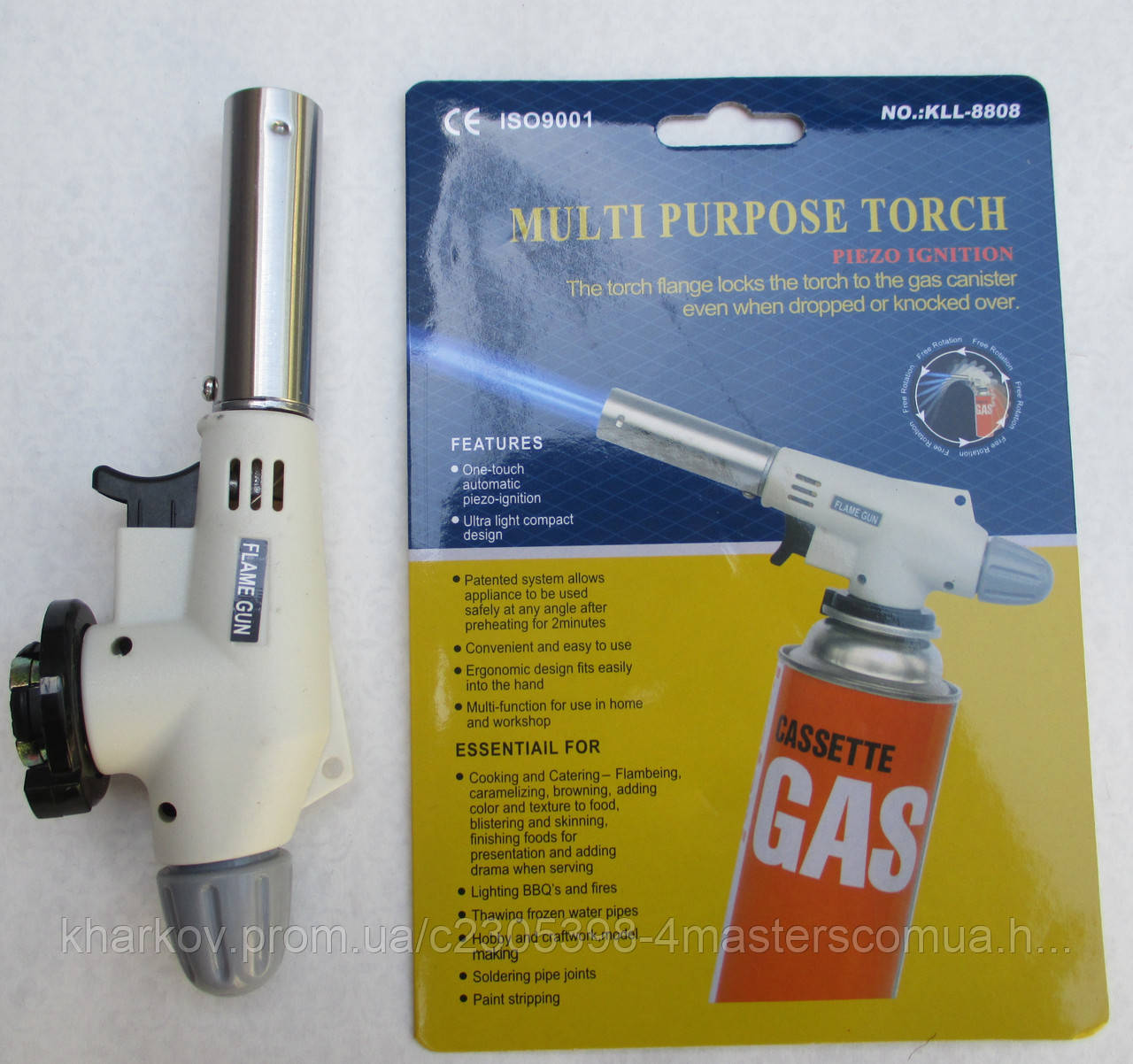 Газовая горелка для пайки с пьезоподжигом