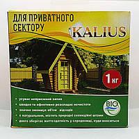 Калиус / Kalius 1 кг, био-деструктор (Биохим - Сервис)