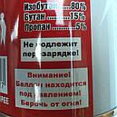 Газ в баллончиках (для гарелок, примусов), фото 2