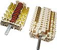 8-МИ позиционный переключатель 11НЕ-119 на электро плиту