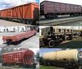 Виды железнодорожных грузовых вагонов и их назначение