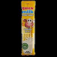 Трубочки для молока Квік Мілк ваніль Quick Milk vanille 30g*20шт/ящ (Код : 00-00004737)