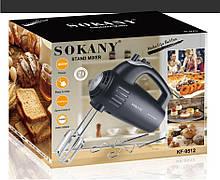 Міксер Sokany KF-9512 800 Ватт