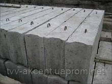 Фундаментні залізобетонні блоки ФБС 24.6.6