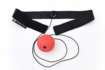 М'яч для боксу Fight Ball puncher тренажер універсальний (з липучкою)