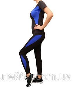 Женский комплект для фитнеса с синими вставками размеры 42-48