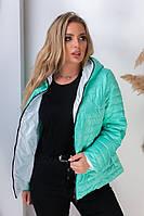 Практичная женская куртка двухсторонняя на силиконе