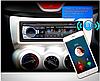 Автомагнітола 1DIN Polarlander JSD 520 Bluetooth магнітола для автомобіля підтримка USB/SD card, фото 3