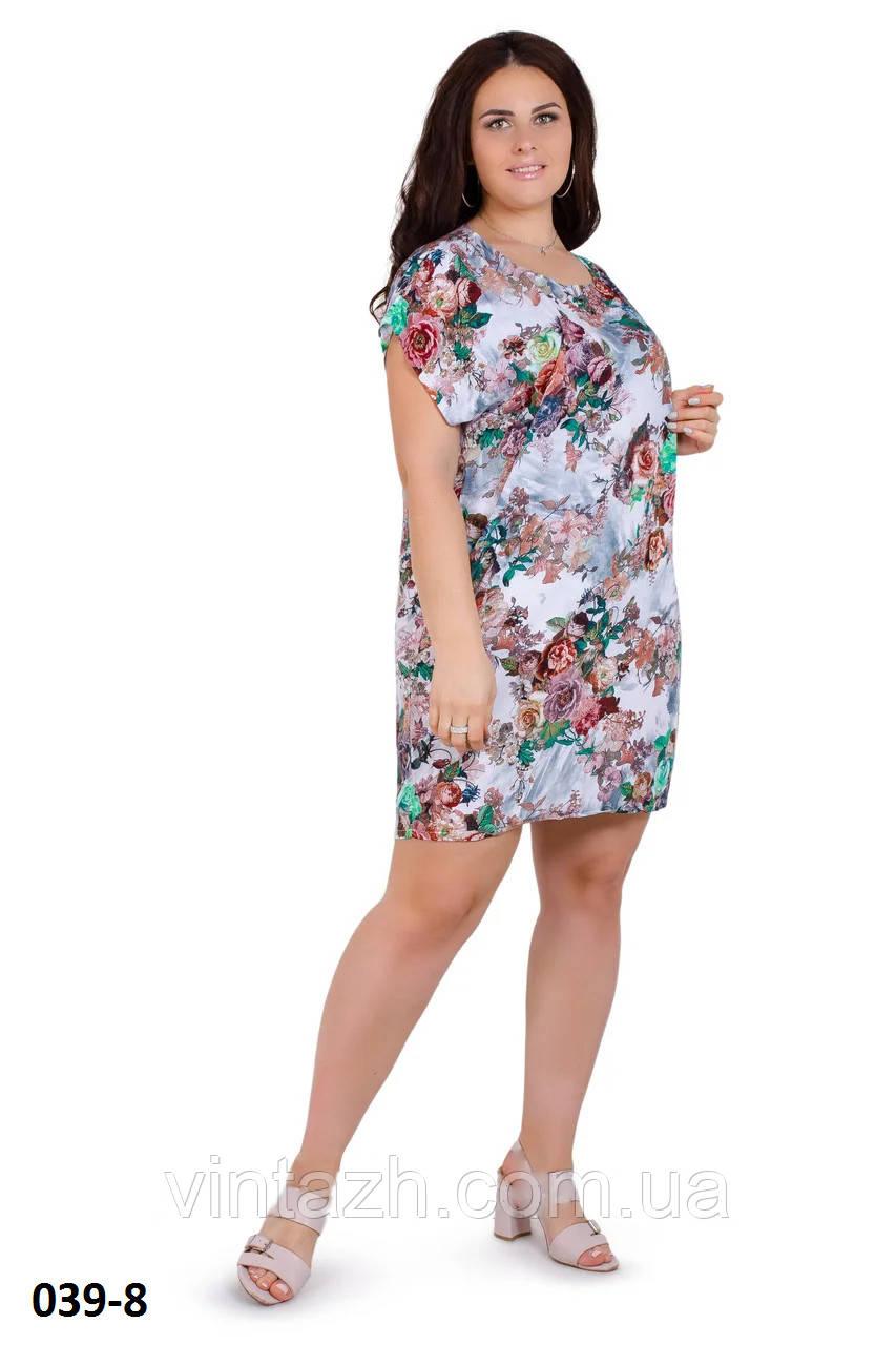 Летнее повседневное женское платье свободное размер 50-54