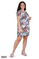 Летнее повседневное женское платье свободное размер 50-54, фото 1