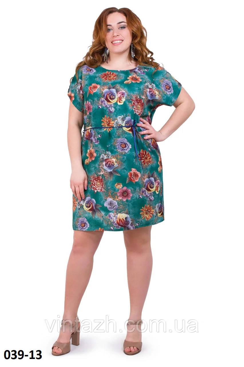 Повседневное свободное летнее платье размер 50-54
