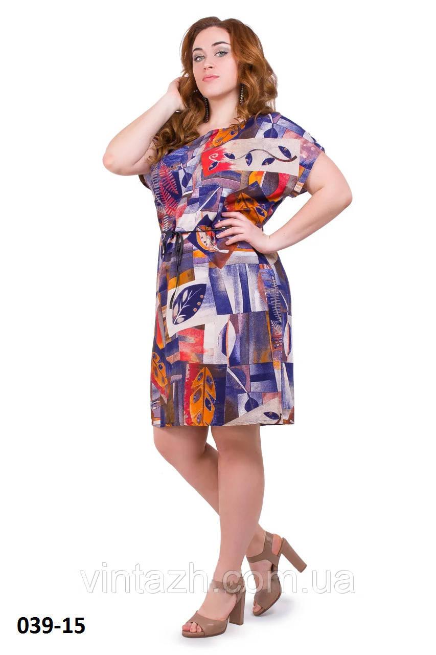 Нежарке гарне плаття літнє розмір 50-54