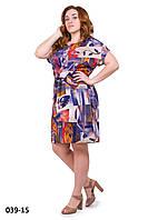 Нежарке гарне плаття літнє розмір 50-54, фото 1