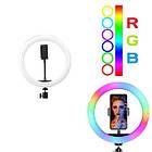 ОПТ Кольцевая LED лампа RGB ring light NY002 26 см для фото и видео съемки профессиональной съемки, фото 4