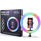 ОПТ Кольцевая LED лампа RGB ring light NY002 26 см для фото и видео съемки профессиональной съемки, фото 9