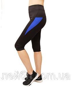 Женские бриджи для фитнеса черный  с синими, розовыми, голубыми, серыми, красными  вставками размеры 42-48