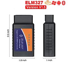 Автомобильный диагностический сканнер адаптер ошибок OBD2 ELM327 v.1.5 OBDII с поддержкой Bluetooth