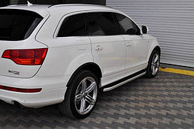 Audi Q7 2005-2015 гг. Боковые подножки Fullmond (2 шт., алюминий)
