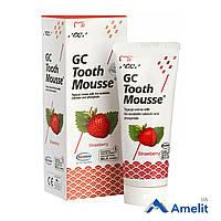 Крем-паста Tooth Mousse Strawberry, туба (GC), 35 мл