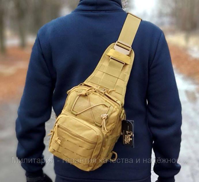 Рюкзак однолямочный на 8 л. сумка слінг військовий рюкзак Coyote (098-coyote)