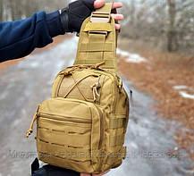 Рюкзак однолямочный на 8 л. сумка слінг військовий рюкзак Coyote (098-coyote), фото 3