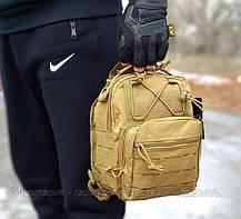 Рюкзак однолямочный на 8 л. сумка слінг військовий рюкзак Coyote (098-coyote), фото 2
