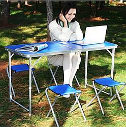 Стіл для пікніка розкладний з 4 стільцями, валіза