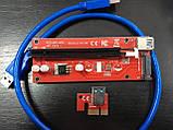 Райзер v007S PCI-E1x to 16x PCE 164P-N03 Riser для видеокарт 60см sata сата, фото 3