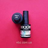 Гель-лак Oxxi Disco №001 (сірий з микроблеском) 10 мл, фото 4