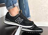 Чоловічі чорні кросівки натуральний замш і текстиль в стилі New Balance 574, фото 2