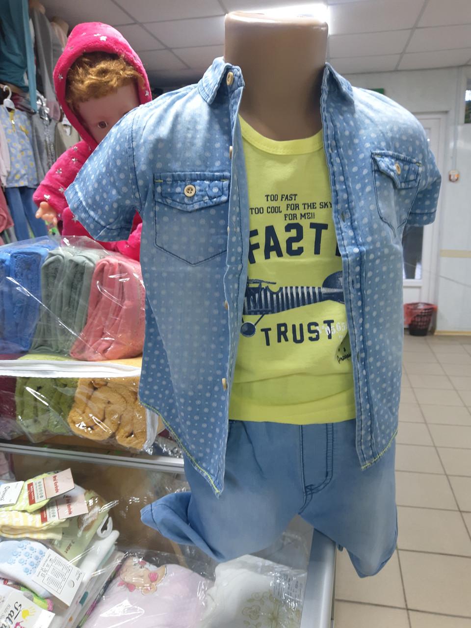 Костюм летний для мальчика Рубашка шорты майка р.80 - 110