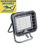 Инфракрасный газовый обогреватель Вулкан 3,2 кВт с термопарой -газконтроль и пьезоподжигом