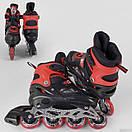 Ролики детские Best Roller 8655, размер 34-37, колёса PU, в сумке, фото 2