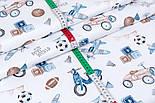 """Ткань сатин """"Детские игрушки в стиле ретро"""" сине-бежевые на белом, №3397с, фото 5"""