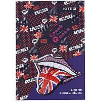 Словник для запису іноземних слів Kite Corgi K21-407 - 1