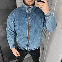 Джинсовка мужская светло-синяя демисезонная на молнии Однотона джинсова куртка чоловіча світло-синя на змійці