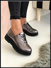 Туфли женские стильные Код 265003 никель размеры 36-40, полномерные