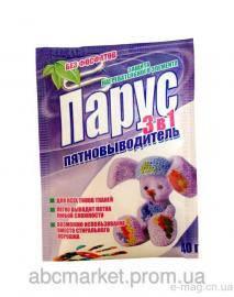 Парус 3 в 1 40 гр пятновыводитель пакет