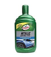 Поліроль з тефлоном для покриття металік Turtle Wax Metallic Car Wax + PTFE 500 мл (53020)
