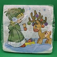 Серветки паперові дизайнерські (ЗЗхЗЗ, 20шт) La FleurНГ Різдвяний оленя (134) (1 пач)