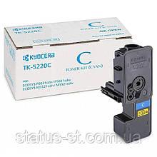 Заправка картриджа Kyocera TK-5220C для Kyocera Ecosys M5521cdn, Kyocera Ecosys M5521cdw, Kyocera Ecosys P5021