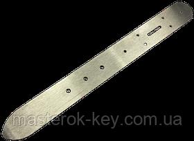 Лекало металлическое для изготовления ремней вручную ширина 30мм. с отверстиями для крепления пряжки