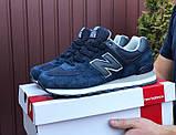 Мужские кроссовки синие натуральный замш и текстиль в стиле New Balance 574, фото 2