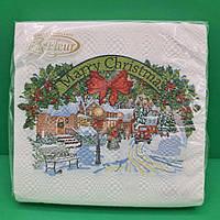 Серветки паперові новорічні (ЗЗхЗЗ, 20шт) La FleurНГ Різдвяна картина (122) (1 пач)