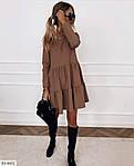 Жіноче плаття сорочечка (Батал), фото 2