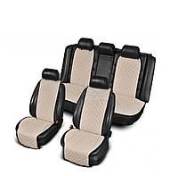 Накидки из алькантары бежевые на сиденья авто (комплект перед и зад)