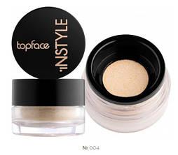 Тіні розсипчасті Topface Instyle Loose Eyeshadow 04