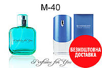 Мужские духи 50 мл / Аналог Pour Homme Blue Label  / Пур Хом Блю Лейбл / Живанши